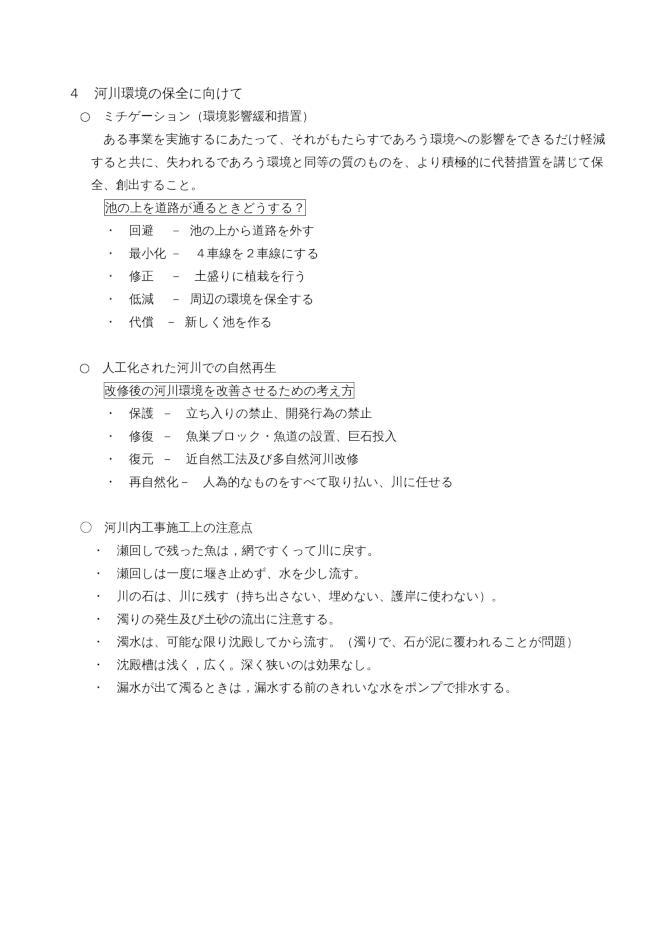 b2.jpgのサムネール画像